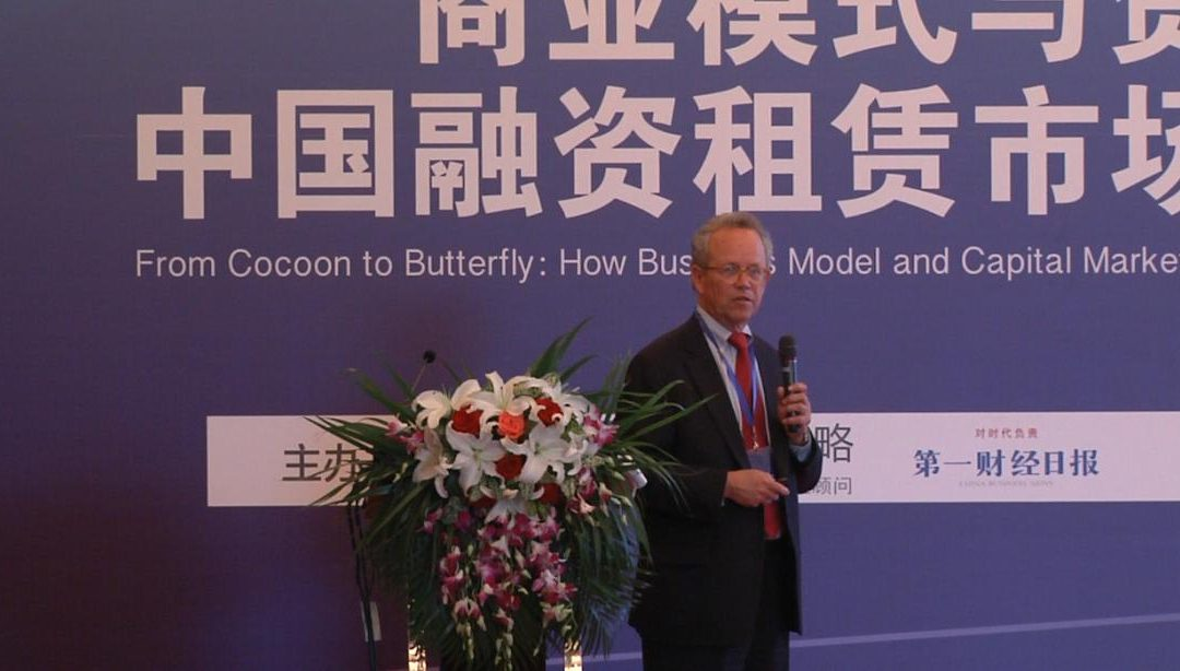 Chinese Conferences Highlight Leasing Growth, Investor Interest